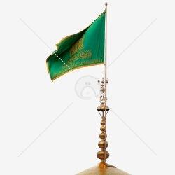 پرچم گنبد امام رضا (ع)