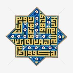 موتیف کاشیکاری نام علی و سوره توحید