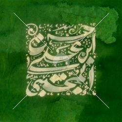 حسن بن علی المجتبی
