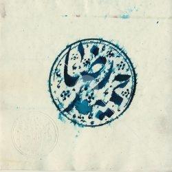 حمید رضا