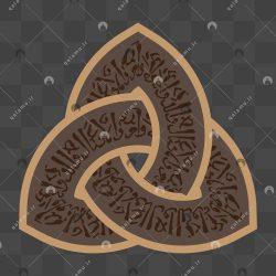 موتیف قرآنی