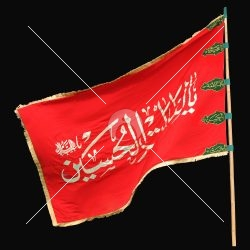پرچم یا لَثارات الحسین
