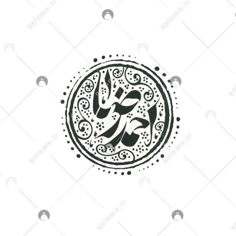 احمدرضا
