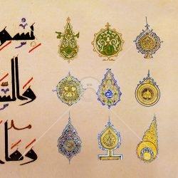مجموعه موتیفهای قرآنی