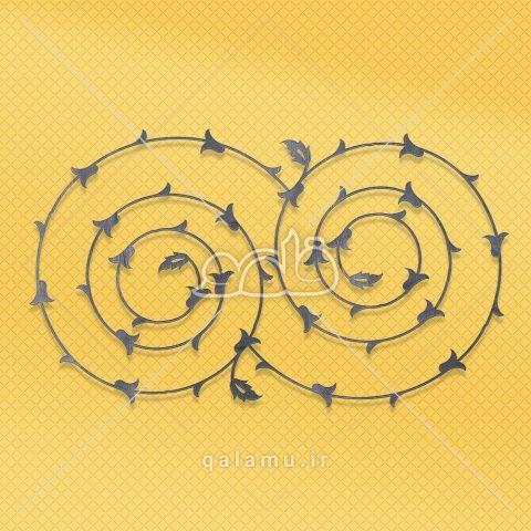 رشته گل فلزی