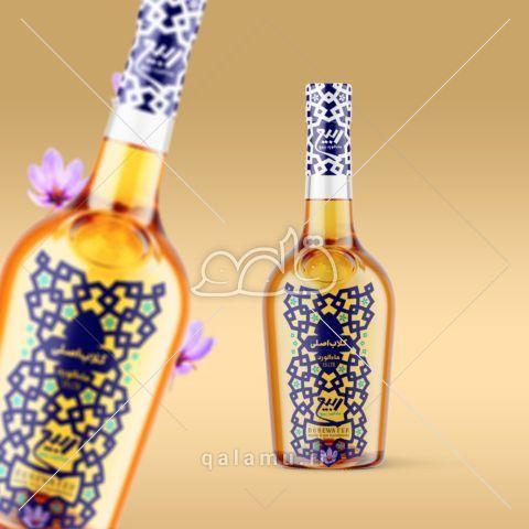 موکاپ بطری شیشه ای – لایه باز