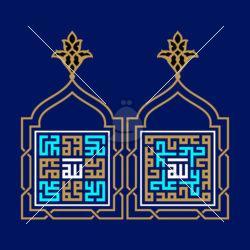 موتیف شماره ۱۵۰ طرح الله محمد علی